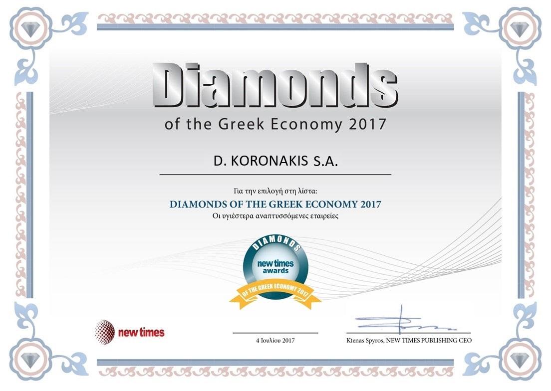 diamonds-2017