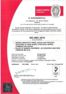 iso9001-2015-english